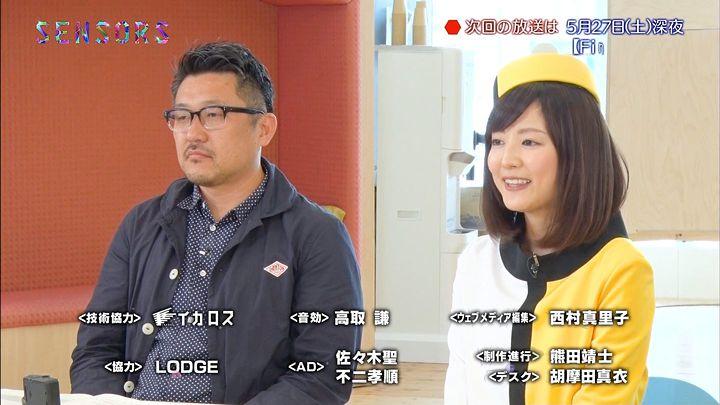 takinatsuki20170429_29.jpg