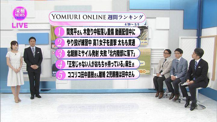 takinatsuki20170505_10.jpg