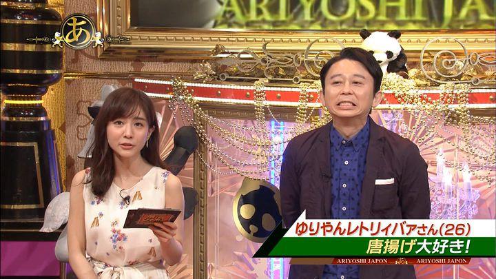 tanakaminami20170414_04.jpg