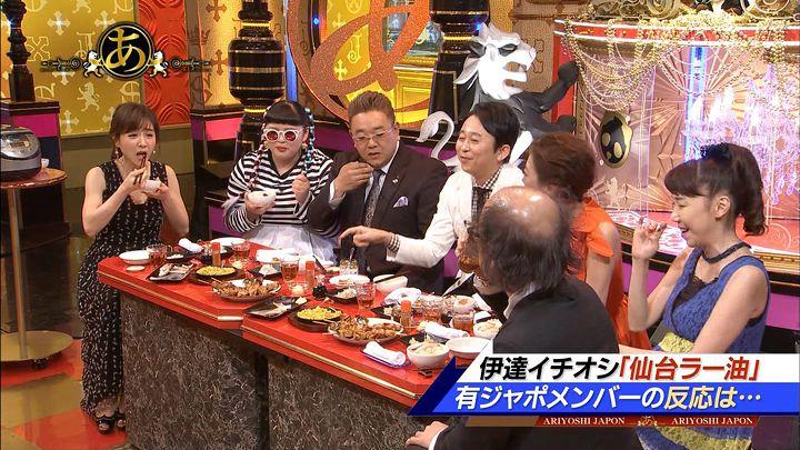 tanakaminami20170421_13.jpg