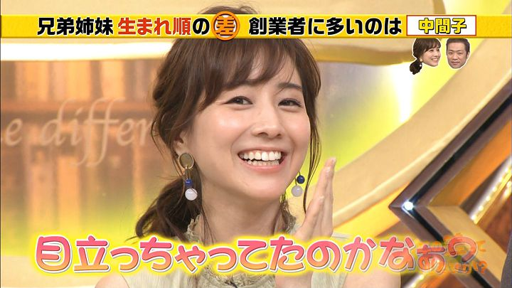 tanakaminami20170502_10.jpg