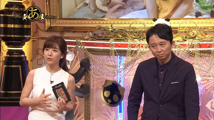 tanakaminami20170505_02.jpg
