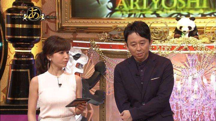 tanakaminami20170505_03.jpg