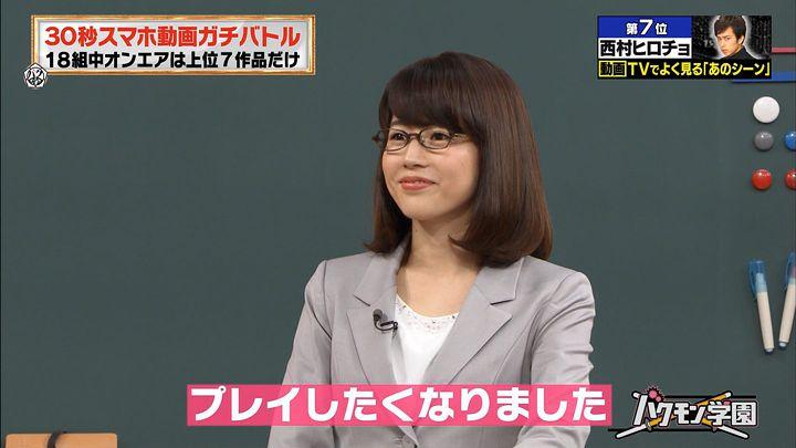 tanakamoe20170417_04.jpg