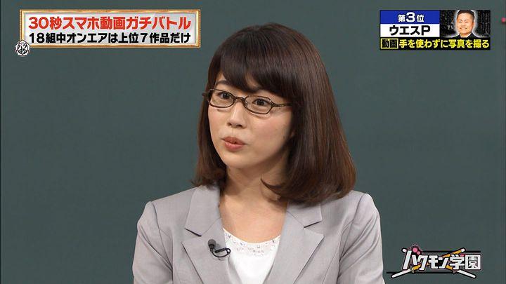 tanakamoe20170417_08.jpg