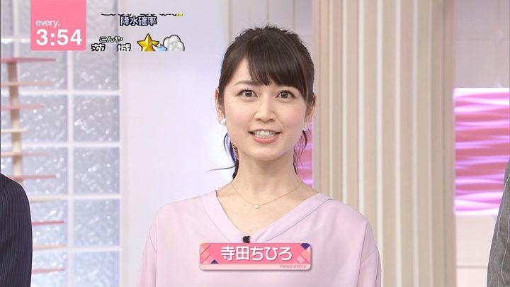 teradachihiro20170403_03.jpg