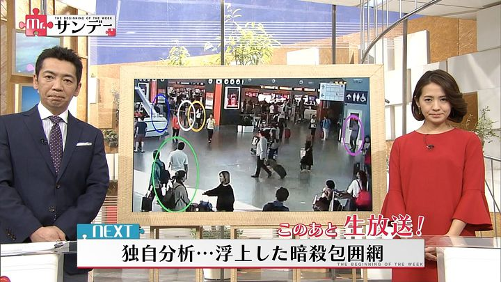tsubakihara20170226_01.jpg