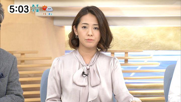 tsubakihara20170303_01.jpg