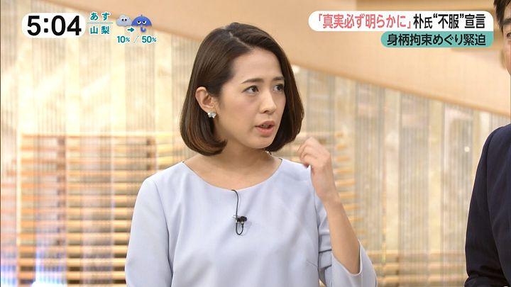 tsubakihara20170313_01.jpg