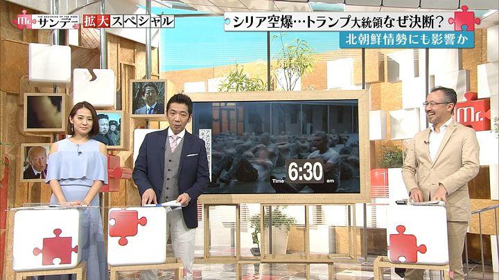 tsubakihara20170409_03.jpg
