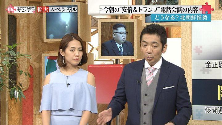 tsubakihara20170409_08.jpg