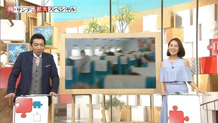 tsubakihara20170409_11.jpg