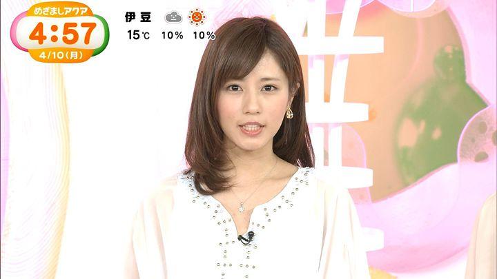 tsutsumireimi20170410_07.jpg