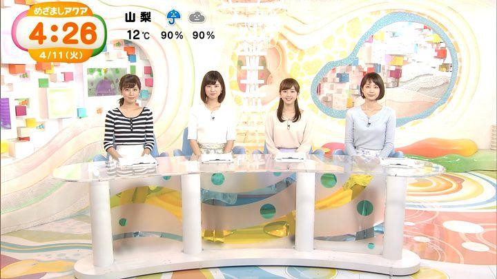 tsutsumireimi20170411_05.jpg