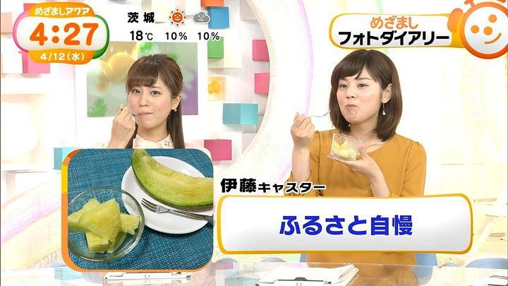 tsutsumireimi20170412_06.jpg
