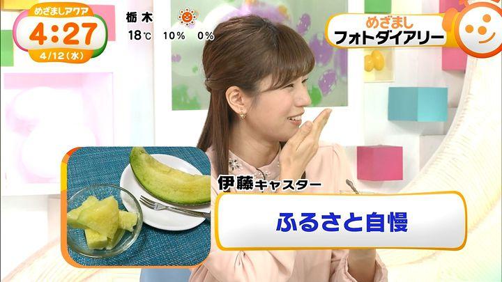 tsutsumireimi20170412_07.jpg