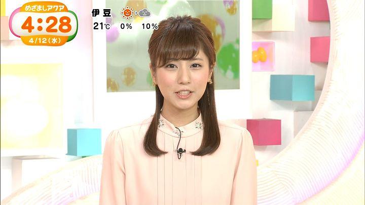 tsutsumireimi20170412_08.jpg