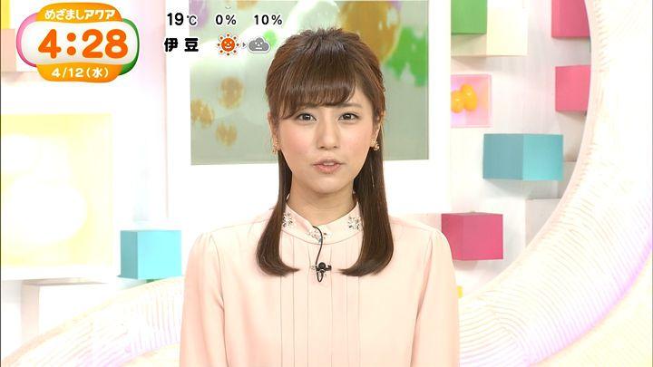 tsutsumireimi20170412_09.jpg