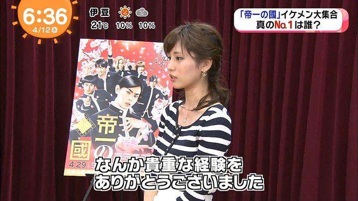 tsutsumireimi20170412_33.jpg