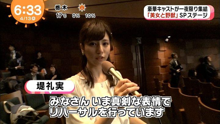 tsutsumireimi20170413_02.jpg