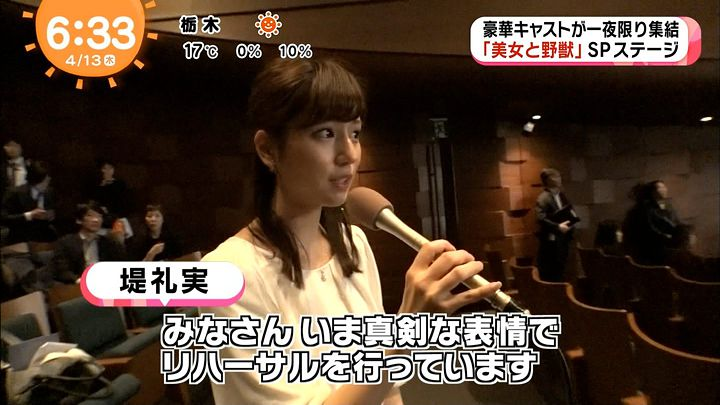 tsutsumireimi20170413_03.jpg