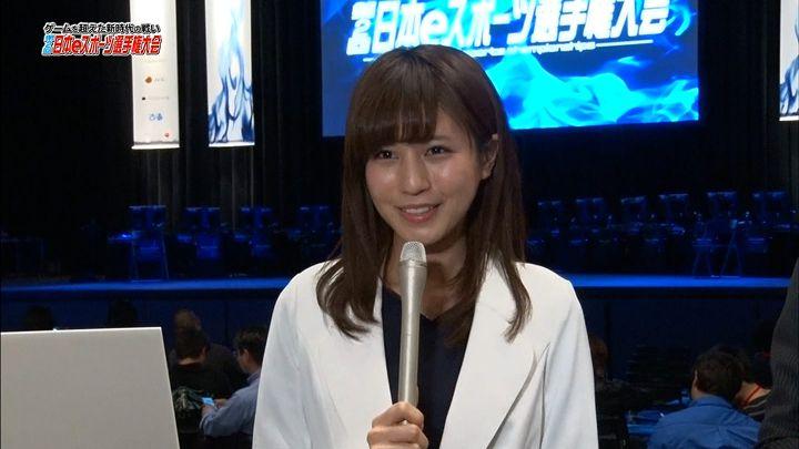 tsutsumireimi20170415_01.jpg