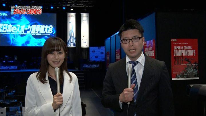 tsutsumireimi20170415_04.jpg
