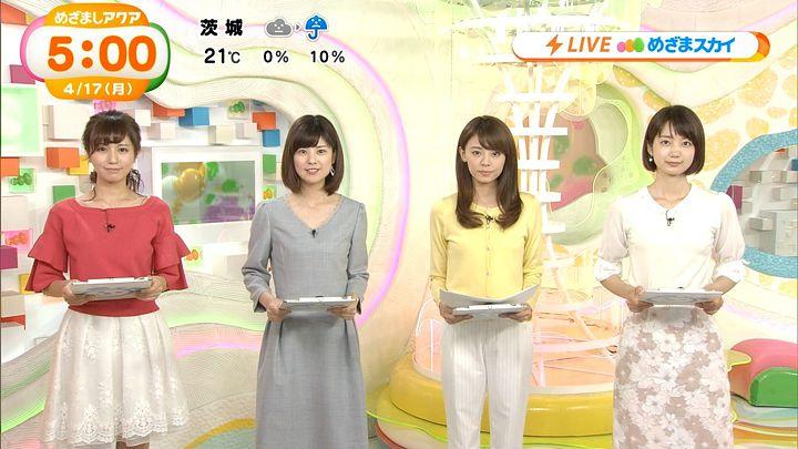 tsutsumireimi20170417_10.jpg