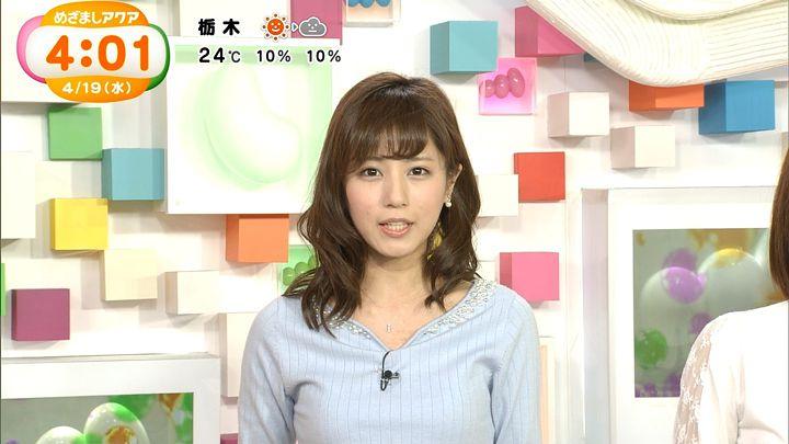 tsutsumireimi20170419_04.jpg