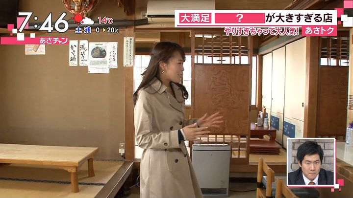 tsutsumiyuka20170317_01.jpg