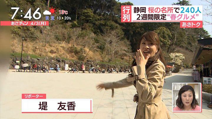 tsutsumiyuka20170403_01.jpg