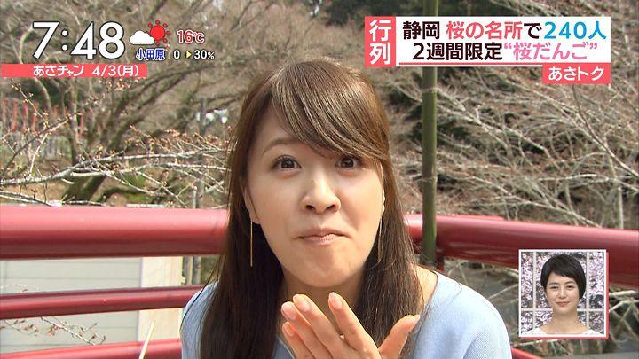 tsutsumiyuka20170403_10.jpg