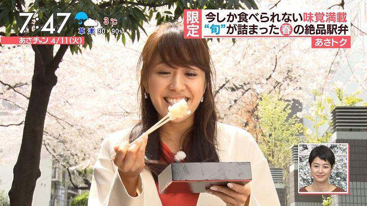 tsutsumiyuka20170411_02.jpg