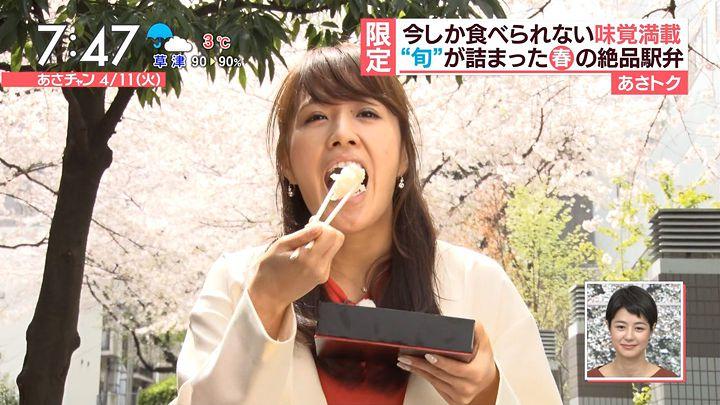 tsutsumiyuka20170411_03.jpg
