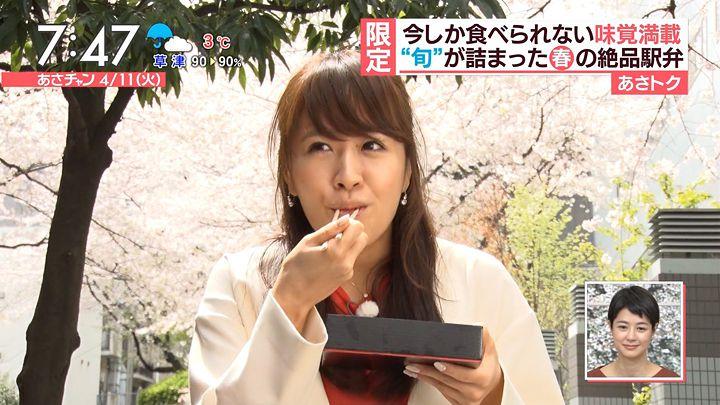 tsutsumiyuka20170411_04.jpg