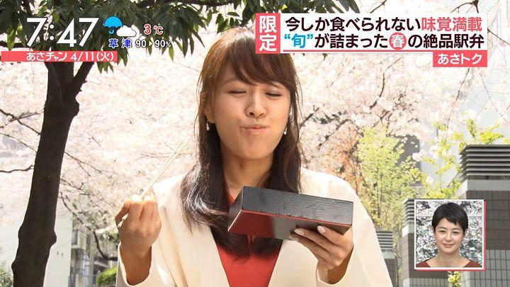 tsutsumiyuka20170411_05.jpg