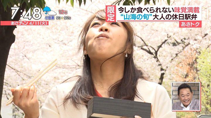 tsutsumiyuka20170411_10.jpg