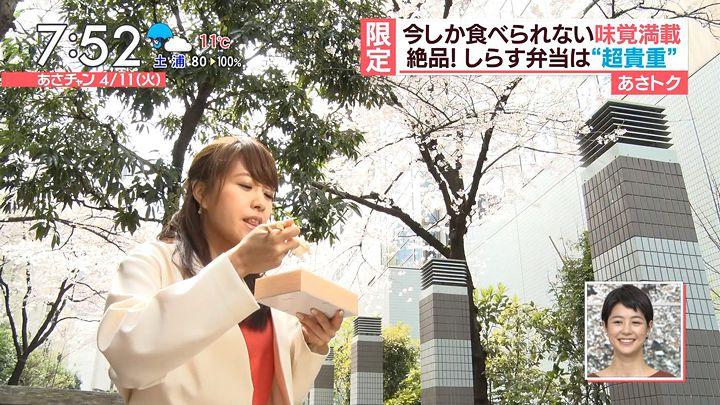 tsutsumiyuka20170411_14.jpg