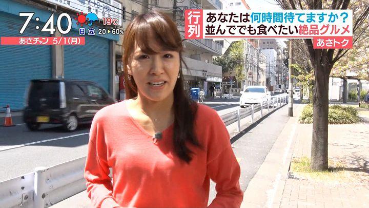 tsutsumiyuka20170501_05.jpg