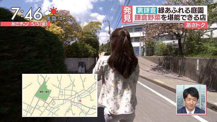 tsutsumiyuka20170505_01.jpg