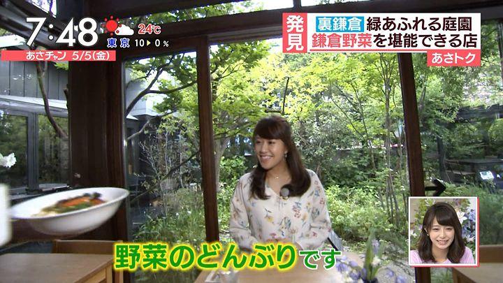 tsutsumiyuka20170505_04.jpg