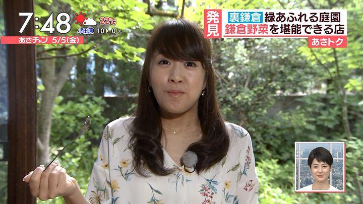 tsutsumiyuka20170505_08.jpg