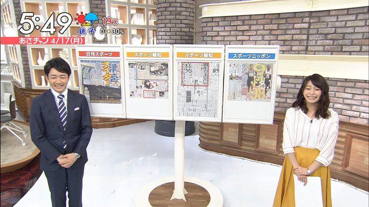 ugaki20170417_03.jpg