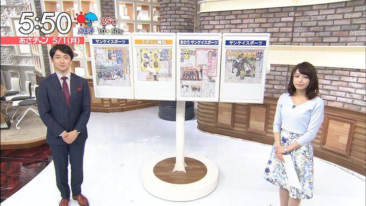 ugakimisato20170501_03.jpg