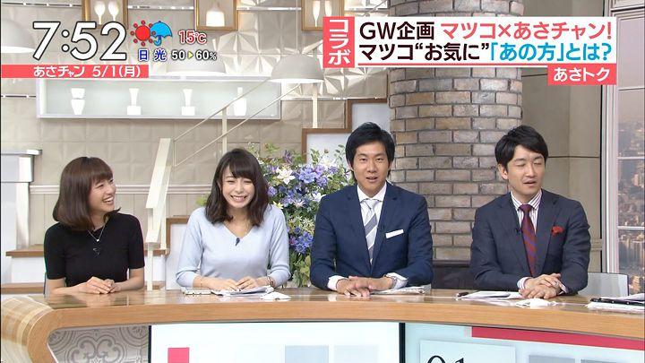 ugakimisato20170501_15.jpg