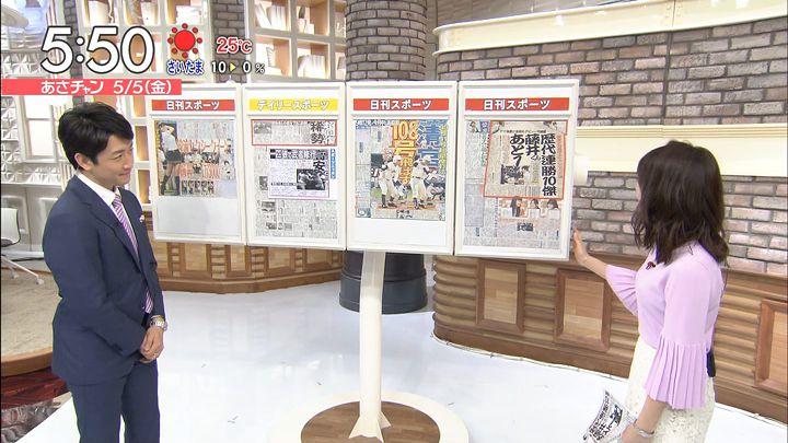 ugakimisato20170505_06.jpg