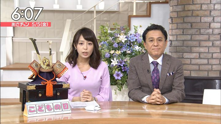 ugakimisato20170505_10.jpg