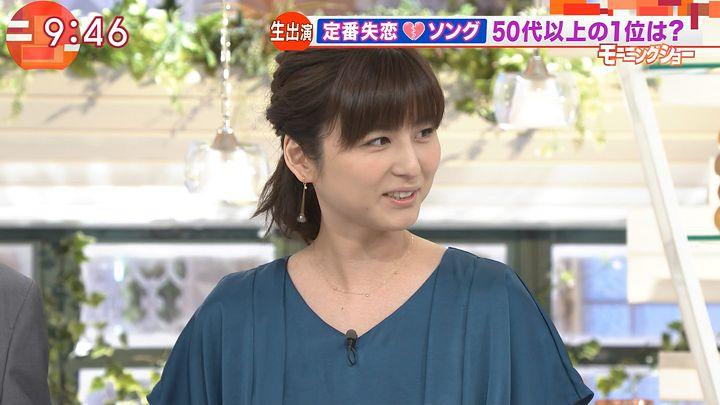 uganatsumi20170424_16.jpg