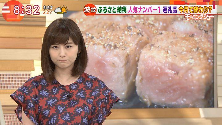 uganatsumi20170504_07.jpg