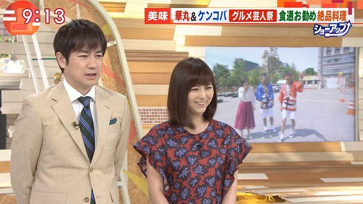 uganatsumi20170504_14.jpg